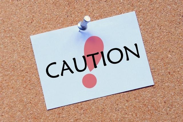 注意点 -包茎手術・治療のクリニック選びはwww.male-clinic.com