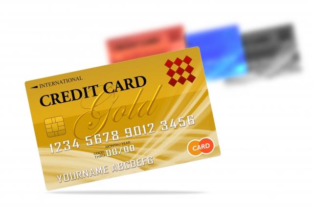 クレジットカード-包茎手術・治療のクリニック選びはwww.male-clinic.com