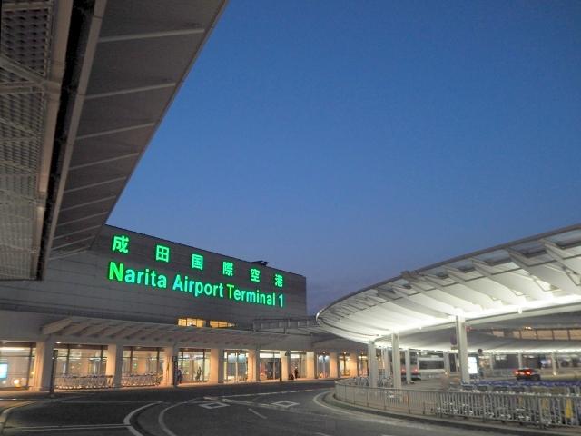 成田空港-包茎手術、治療なら千葉県のクリニック